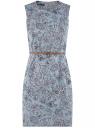 Платье приталенное без рукавов oodji для женщины (синий), 12C00002B/14522/7040F