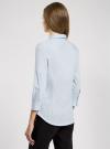 Рубашка базовая прилегающего силуэта с регулируемым рукавом oodji #SECTION_NAME# (синий), 11406016-1/42468/7000N - вид 3