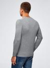 Пуловер базовый с V-образным вырезом oodji #SECTION_NAME# (серый), 4B212007M-1/34390N/2301M - вид 3