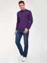 Свитшот базовый хлопковый oodji для мужчины (фиолетовый), 5B113002M/46738N/8301N