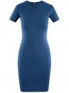 Платье облегающего силуэта на молнии oodji #SECTION_NAME# (синий), 14011025/42588/7901N