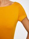 Платье трикотажное с вырезом-лодочкой oodji #SECTION_NAME# (желтый), 14001117-2B/16564/5200N - вид 5