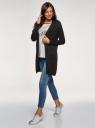 Кардиган удлиненный с карманами oodji для женщины (черный), 63212572/18239/2900N