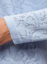 Кардиган ажурной вязки без застежки oodji #SECTION_NAME# (синий), 63210145-1/18231/7000N - вид 5