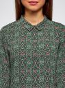 Блузка прямого силуэта с отложным воротником oodji #SECTION_NAME# (зеленый), 11411181/43414/694AE - вид 4