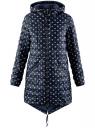 Куртка удлиненная с асимметричным низом oodji #SECTION_NAME# (синий), 10203056-2B/42257/7930A