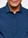 Рубашка приталенная в горошек oodji #SECTION_NAME# (синий), 3B110016M/19370N/7975D - вид 4