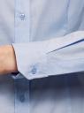 Рубашка хлопковая приталенного силуэта oodji #SECTION_NAME# (синий), 23K02001/48461/7000N - вид 5