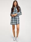 Платье-рубашка с карманами oodji #SECTION_NAME# (разноцветный), 11911004-2/45252/1279C - вид 2