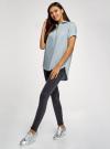 Рубашка из лиоцелла с коротким рукавом oodji #SECTION_NAME# (синий), 16A09002/45490/7000W - вид 6