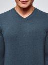 Пуловер базовый с V-образным вырезом oodji #SECTION_NAME# (синий), 4B212007M-1/34390N/7901M - вид 4