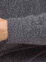 Джемпер свободного силуэта с воротником-стойкой oodji для женщины (серый), 64407147/50258/2500M