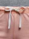 Пижама хлопковая с принтом oodji для женщины (серый), 56002199-5/46154/2040Z