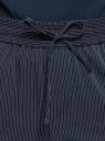 Брюки прямые на завязках oodji для женщины (синий), 11709044/31270/7910S
