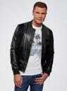 Куртка-бомбер комбинированная oodji для мужчины (черный), 1L511051M/47377N/2900N