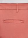 Брюки-чиносы хлопковые oodji #SECTION_NAME# (розовый), 11706207B/32887/4B01N - вид 5