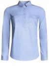Рубашка базовая с нагрудными карманами oodji #SECTION_NAME# (синий), 11403222B/42468/7000N
