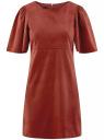 Платье из искусственной замши свободного силуэта oodji #SECTION_NAME# (красный), 18L11001/45622/4900N