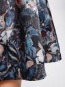 Платье приталенное с расклешенной юбкой oodji #SECTION_NAME# (синий), 11902151/24393/7419U - вид 5