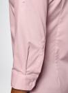 Рубашка базовая прилегающего силуэта с регулируемым рукавом oodji #SECTION_NAME# (розовый), 11406016-1/42468/4000N - вид 5