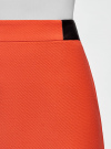 Юбка короткая с отделкой из искусственной кожи oodji #SECTION_NAME# (оранжевый), 11601179-10/46415/5500N - вид 4