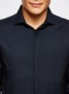 Рубашка базовая из фактурной ткани oodji #SECTION_NAME# (синий), 3B110017M/47184N/7900N - вид 4