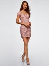 Платье хлопковое со сборками на груди oodji #SECTION_NAME# (розовый), 11902047-2B/14885/4352F - вид 6