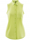Топ вискозный с рубашечным воротником oodji #SECTION_NAME# (зеленый), 14911009B/26346/6A00N
