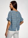 Блузка вискозная свободного силуэта oodji #SECTION_NAME# (синий), 11405138-1/24681/7079E - вид 3