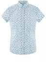 Рубашка хлопковая с коротким рукавом oodji #SECTION_NAME# (синий), 13K01004-1B/14885/6575O