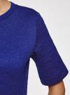 Свитшот из фактурной ткани с коротким рукавом oodji #SECTION_NAME# (синий), 24801010-10/46435/7500N - вид 5