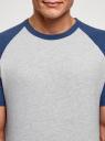 Футболка хлопковая с контрастными рукавами реглан oodji для мужчины (серый), 5L623000M/47885N/2074N