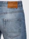 Шорты джинсовые с потертостями oodji #SECTION_NAME# (синий), 6B220013M/35771/7401W - вид 5