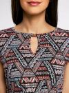 Платье трикотажное с ремнем oodji #SECTION_NAME# (разноцветный), 24008033-2/16300/7029G - вид 4