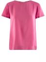 Блузка вискозная свободного силуэта oodji #SECTION_NAME# (розовый), 21411119-1/26346/4700N