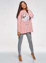 Платье флисовое с аппликацией oodji #SECTION_NAME# (розовый), 59801019/24018/4012P - вид 6