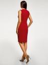 Платье облегающего силуэта с потайной молнией oodji для женщины (красный), 12C02007B/42250/4501N