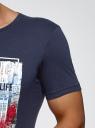 Футболка хлопковая с принтом oodji #SECTION_NAME# (синий), 5L611398M/39485N/7945P - вид 5