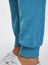 Брюки спортивные на завязках oodji для женщины (синий), 16701051B/47883/7502N