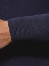Пуловер базовый с V-образным вырезом oodji #SECTION_NAME# (синий), 4B212007M-1/34390N/7900M - вид 5