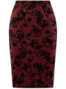 Юбка-карандаш с принтом из флока oodji для женщины (красный), 14101083/42376/4929E