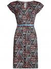 Платье трикотажное с ремнем oodji #SECTION_NAME# (разноцветный), 24008033-2/16300/7029G