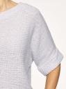 """Джемпер меланжевый с рукавом """"летучая мышь"""" oodji для женщины (белый), 63803057-1/50068/2010X"""