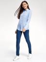 Блузка прямого силуэта с нагрудным карманом oodji #SECTION_NAME# (синий), 11411134-1B/46123/7003N - вид 6