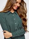 Блузка принтованная из шифона oodji #SECTION_NAME# (зеленый), 11400394-5/36215/6912G - вид 4