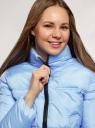 Куртка утепленная с высоким воротом oodji для женщины (синий), 10203083-2/45928/7000N