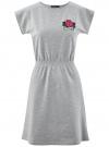 Платье с резинкой на талии oodji #SECTION_NAME# (серый), 14008021-1/46155/2300Z