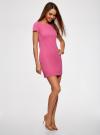 Платье из фактурной ткани с вырезом-лодочкой oodji #SECTION_NAME# (розовый), 14001117-11B/45211/4700N - вид 6