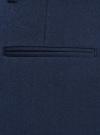 Брюки широкие с высокой посадкой oodji #SECTION_NAME# (синий), 21705083/22434/7900N - вид 5