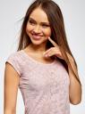 Футболка из фактурной ткани с рукавом реглан oodji для женщины (розовый), 24707002-2/18047/4000F